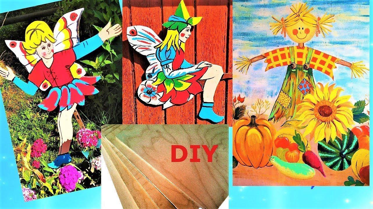 8 идей для дачи и  сада из фанеры. Садовые фигуры своими руками