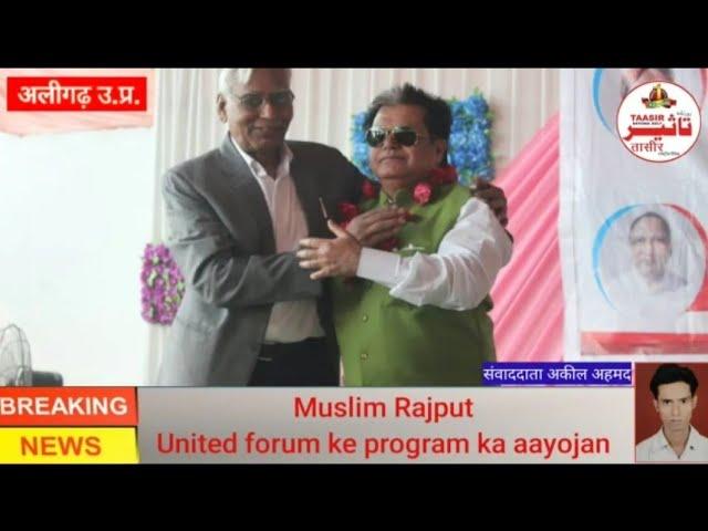 Aligarh Report