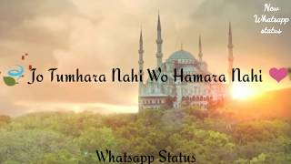 hasbi rabbi jallallah whatsapp status || Islamic Whatsapp status jumma Mubarak 30seconds