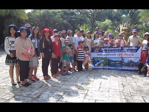Koh Kong Safari World, Cambodia