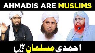 Ahmadi Muslims Believe in Prophet Muhammad (sa)as Last  احمدی مسلمان ہیں حضورﷺ کو آخری نبی مانتے ہیں