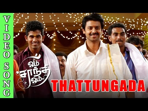 Thattungada (Ponnukku Vaekkatha) Full Video Song | Om Shanthi Om | New Tamil Wedding Song