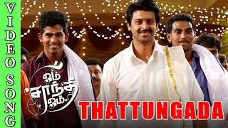 Thattungada (Ponnukku Vaekkatha) Full Video Song | Om Shanthi Om | New Tamil Wedding Song
