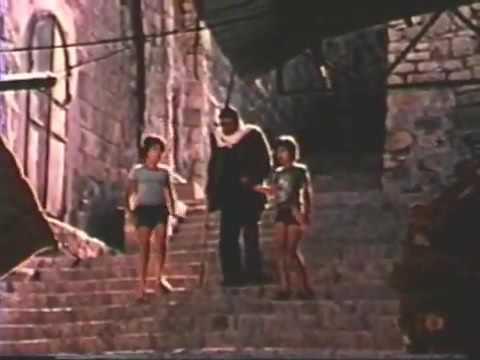 Young Judaea Tel Yehuda 1979 Video