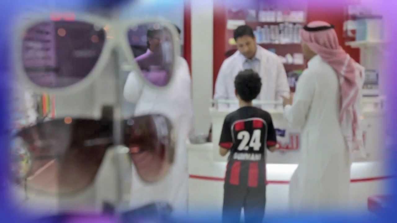 a4f7cbee7  جولة في معرض السقاف للبصريات أطفال - YouTube