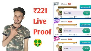 Earning App With Payment Proof | Big Cash Pro Live Payment Proof | New Earning App 2020 | R Tricks