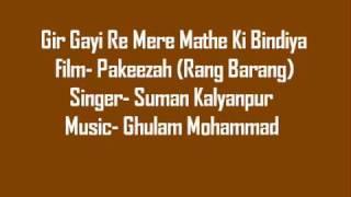 Gir Gayi Re Mere Mathe Ki Bindiya- Pakeezah Rang Barang- Suman Kalyanpur