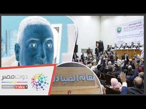 شاهد..مجلس الصيادلة يطالب برحيل محيى عبيد: بدد أموال النقابة  - 21:54-2018 / 12 / 30