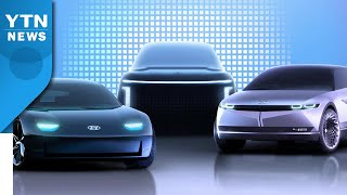 [기업] 현대차, 전기차 브랜드 '아이오닉' 공개...내년 출시 / YTN