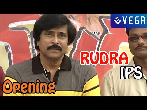 Rudra IPS Movie : Opening Video : Latest Telugu Movie 2015