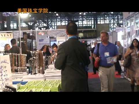 NY Trade Show, Jewelry Trade Show