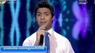 احمد جمال اغنيه مين هيا مصر arap idol   YouTube