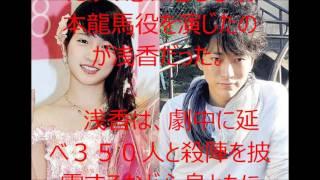元AKB川栄李奈に初ロマンス!浅香航大と熱愛.