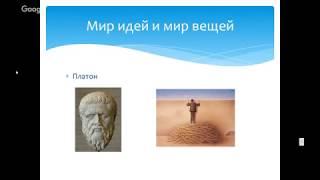 Современные информационные технологии. Лекция 1