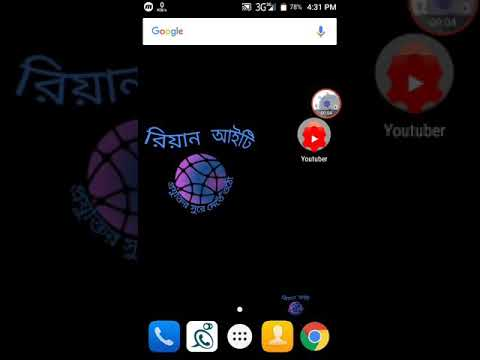 How To Free Calls On Bet365, Neteller, Skrill Customer Care With No Credit। ফ্রিতে কল করুন Bet365