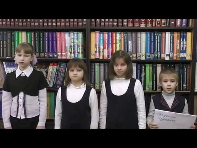 Изображение предпросмотра прочтения – «Читают все!» читают произведение «Неумейка» (Аким Яков)