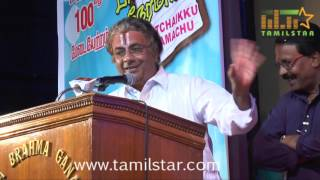 100th Successful Show Of YGM's Paritchaikku Neramaachu