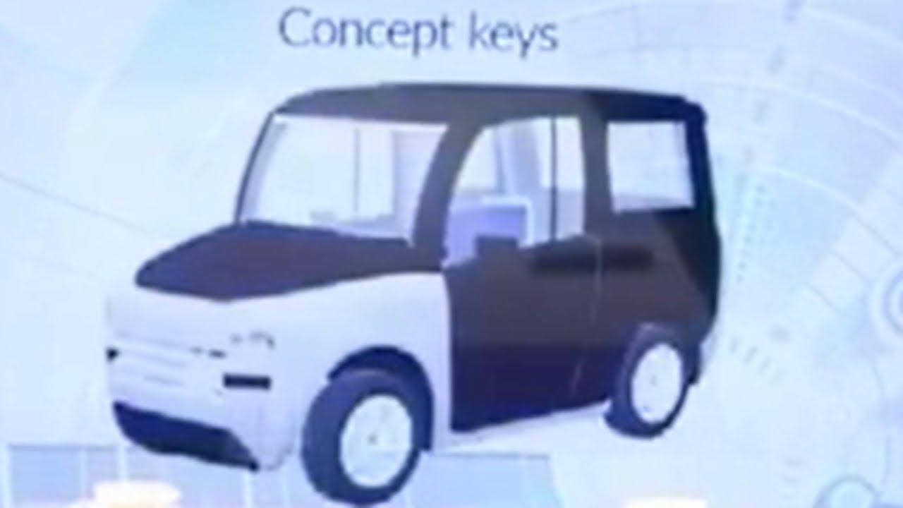 Электромобиль Zetta (Зетта) - El Panda на Мотор Колесах