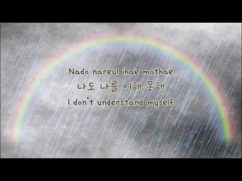 내가 다독여줄게 (I'll Take Care Of Everything)- 미유 (Mi-Yu) Feat. 유용호 (Eng Sub|Han|Rom)