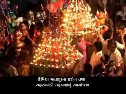 Kadva Patidar Kuldevi Shri Umiya Mataji _ Unjha..flv