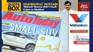 India Today Launches 'Auto Today' Magazine