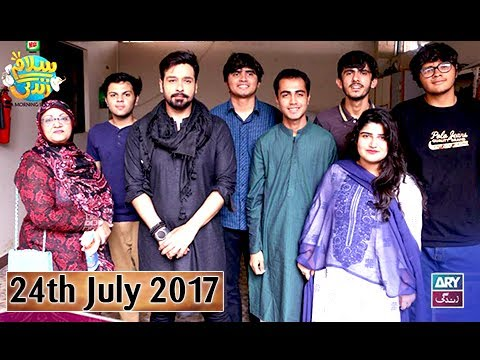 Salam Zindagi With Faysal Quresh - 24th July 2017 - Ary Zindagi