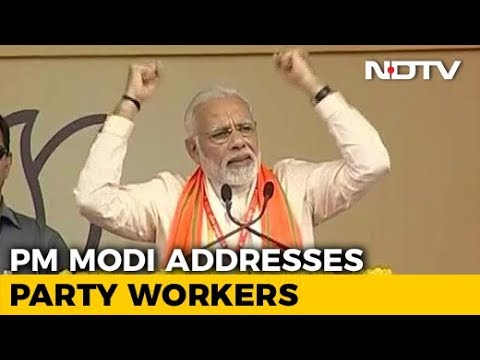 """Blessed To Be A BJP Worker,"" Says PM Modi At Party's Bhopal Meet"