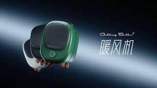 사무실발난로 전기히터 홈 미니온풍기 전기난방기 미니히터…