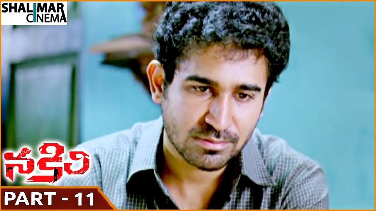 Download Nakili Movie    Part 11/11    Vijay Antony, Siddharth Venugopal, Rupa Manjari    Shalimarcinema
