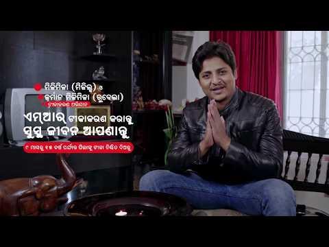 Babushan Mohanty, Actor - MR Vaccination Campaign - TVC - OdishaLIVE