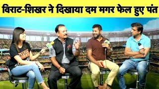 🔴 LIVE: Mohali T20I में Team India को मिली Virat जीत   IND vs SA   Sports Tak