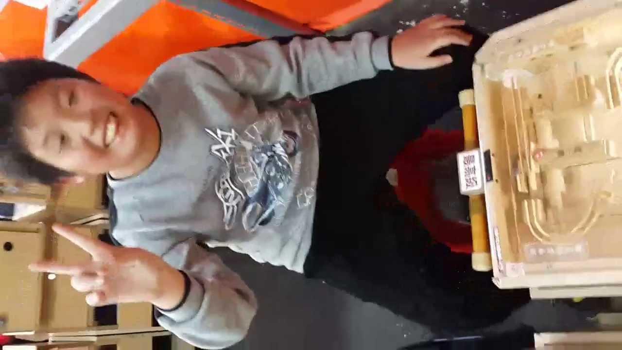 軌道運球-只用雙腳就輕鬆過最高級 Part 1 - YouTube