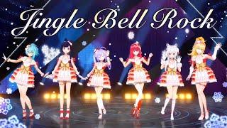【歌ってみた】バーチャルアイドルが『Jingle Bell Rock/Glee』をカバー!【ReVdol!】