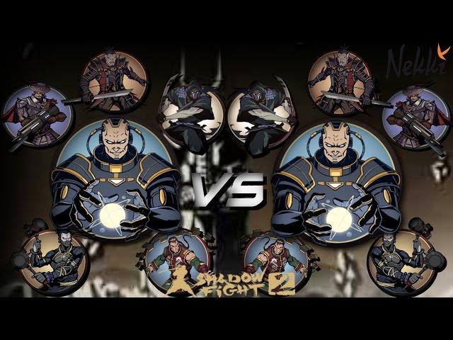 Shadow Fight 2 Titan Bodyguard Vs Titan Bodyguard