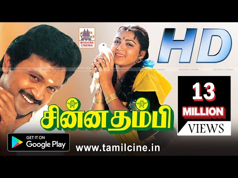 Chinna Thambi Full Movie...