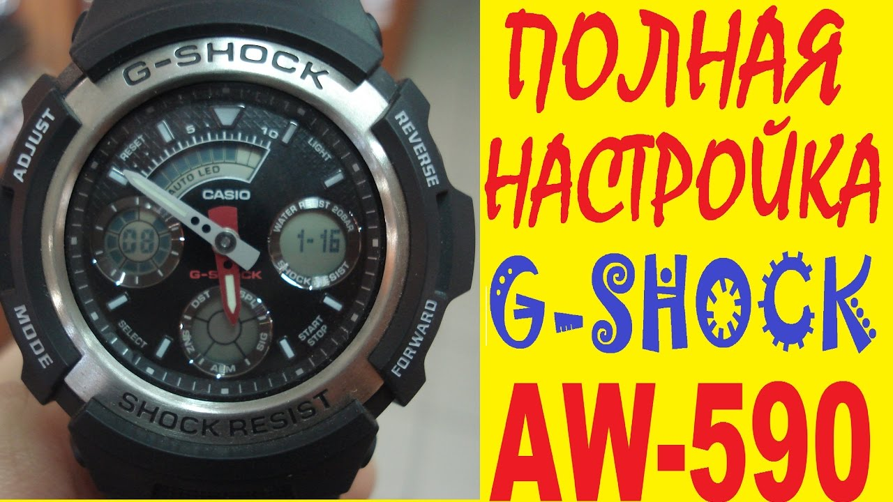 Casio g shock инструкция