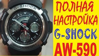Настройка Casio G-Shock AW-590 инструкция к часам