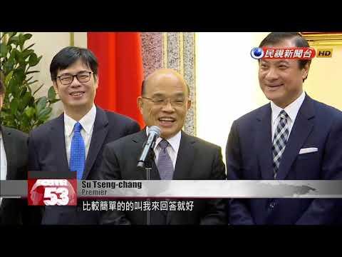 Convivial atmosphere as Premier Su pays calls to lawmakers