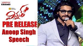 Repeat youtube video Thakur Anoop Singh Speech    Winner Movie Pre Release Event    Sai Dharam Tej, Rakul Preet   