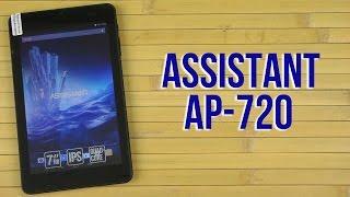 Розпакування Assistant AP-720