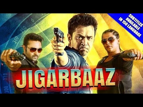End Fight Jigarbaaz Movie