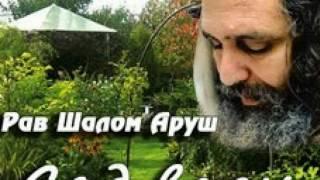 Сад веры совет 14