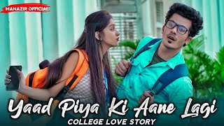 yaad-piya-ki-aane-lagi-bheegi-bheegi-raton-main-college-love-story-manazir-priyanka