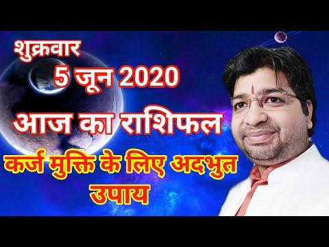 Lagna palapala 2019.06.30 | Daily horoscope | දවසේ ලග්න පලාපල | ඔබේ ලග්නයට කොහොමද? Sinhala Astrology from YouTube · Duration:  10 minutes 23 seconds