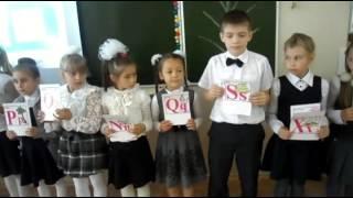 Внеклассное мероприятие по английскому языку 2 класс (Сергиенко Г. В.)