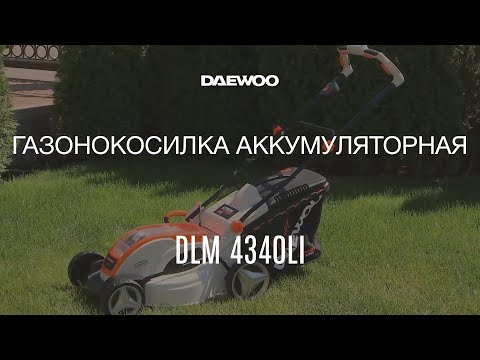 Daewoo DLM 4340Li