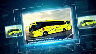Sunwin Bus