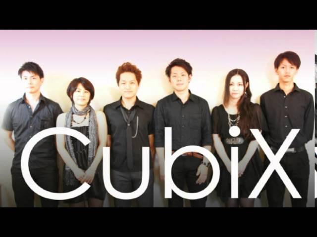 Smiling Sing - CubiX