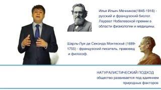 видео Типы общества. Основные черты традиционного, индустриального и постиндустриального (информационного) общества