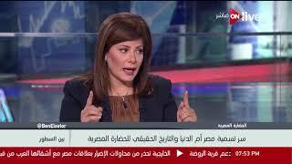 بين السطور - د. أحمد عيسي : عمر الحضارة المصرية 13 ألف سنة